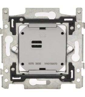 Indoor Motion detector - 550-20210